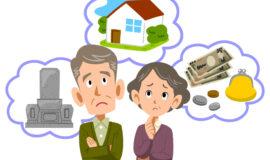 Crise sanitaire et crédit immobilier : 30% des propriétaires sont en difficulté pour honorer leur mensualité de remboursement